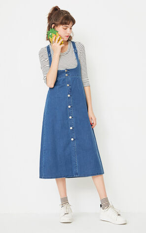 ONLY Spring New Two-piece Striped Denim Overalls Dress |117142511