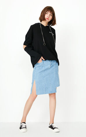 ONLY Women's Autumn Spliced Sleeves Drawstring Hoodie |11739S532