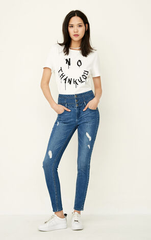 ONLY Women's Summer High-rise Ripped Skinny Jeans |117232502