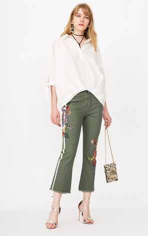 ONLY Women's Spring & Summer Floral Embroidery Raw-edge Casual Flared Pants |11816J546